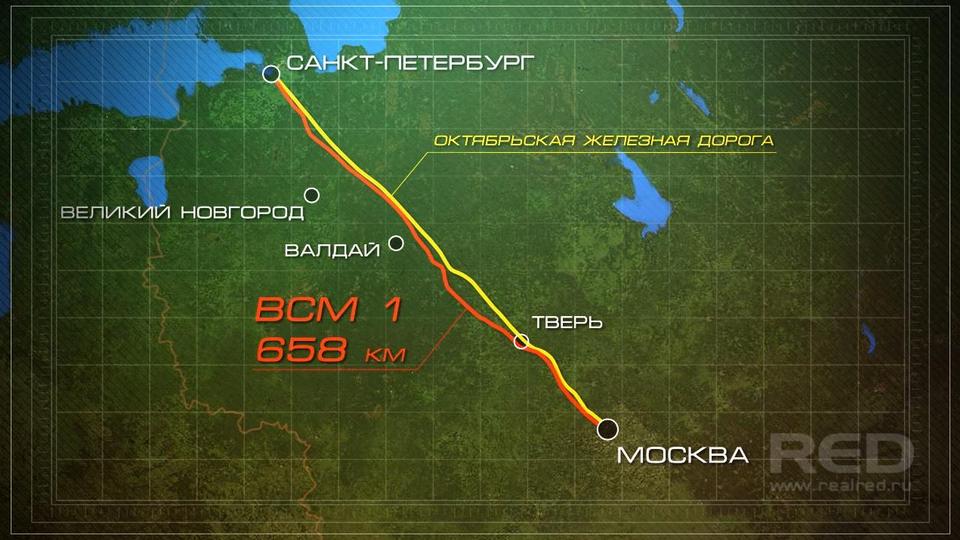Стоимость жд билетов Москва  СанктПетербург на 2017 год